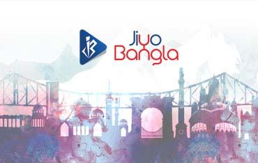 About Jiyo Bangla