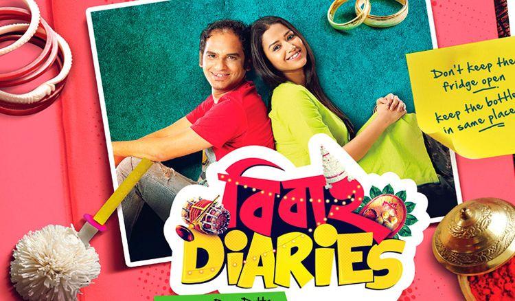Bibaho Diaries