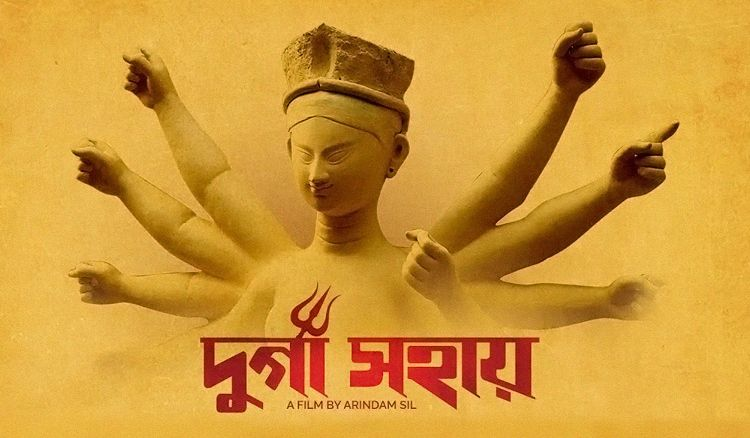 Durga Sohay