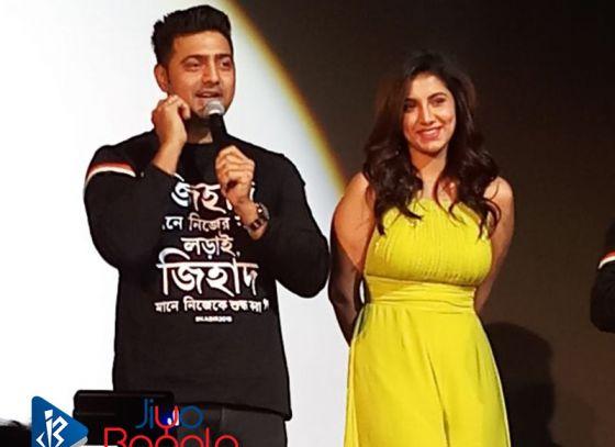 Dev and Rukmini in Kabir trailer launch