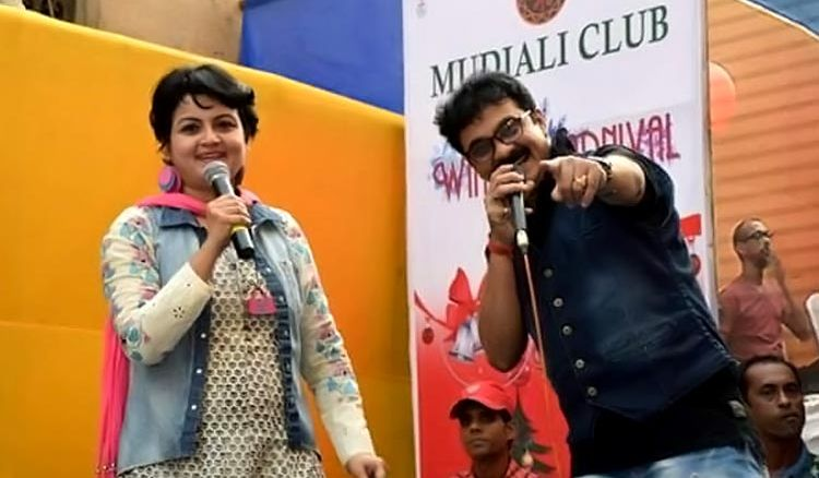 Mudiali Club Winter Carnival 2017 Funtakshari