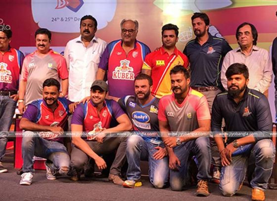 Ostentatious launch of Celebrity Cricket League new format in Hyderabad
