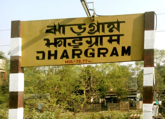 Jhargram declared as 22nd district in West Bengal