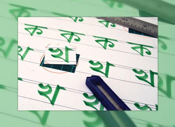 West Bengal Government makes Bengali mandatory till class 10