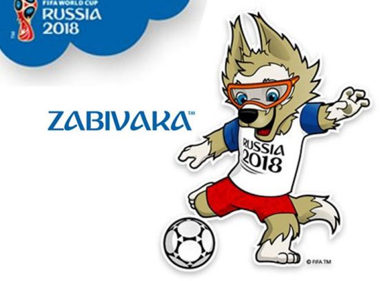 World Cup Russia 2018 Fixtures and Schedule