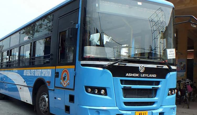 NBSTC to launch mobile application for bus tickets