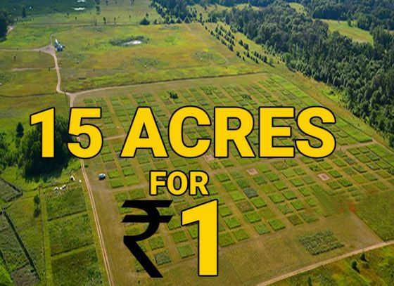 West Bengal Govt. decided to lease land for football centre to AIFF for Re 1 only