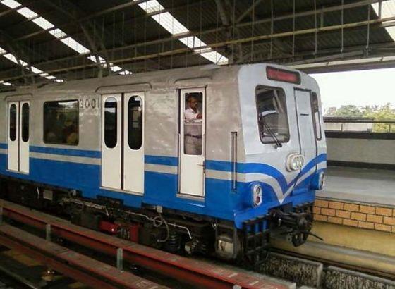 Kolkata Metro Railway Super Offer