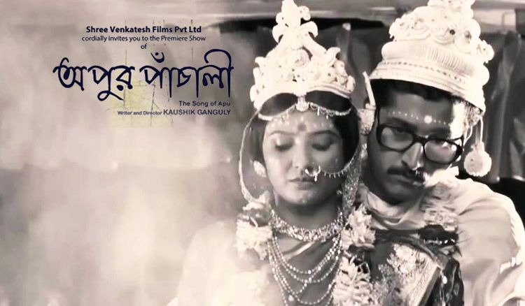 Apur Pachali is having perfect blend of Ray's triology and the excellency of kaushik ganguly.