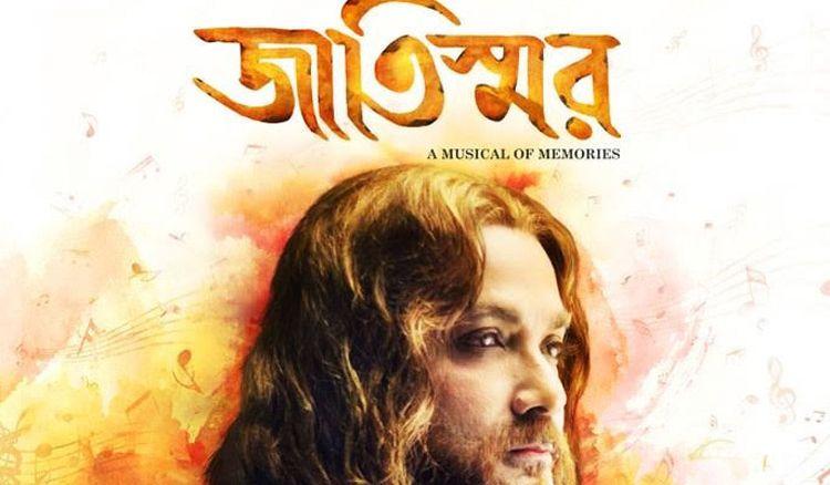 Bengali film industry won 5 Awards 61st National Film Awards