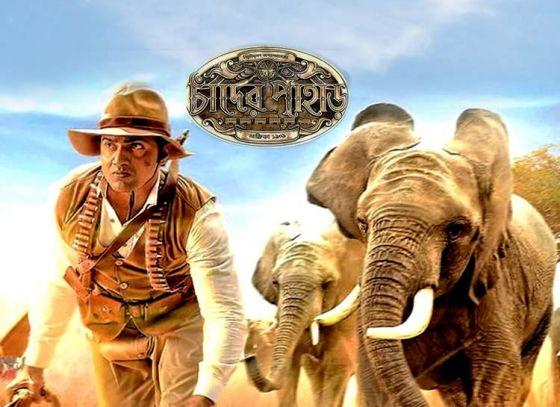 'Bengali Cinema Reaching Buoyancy'