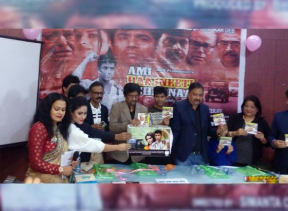 Goutam Ghose and Anindya Banerjee launched the Music and Poster of 'Ami Rajneeti Chai Naa'