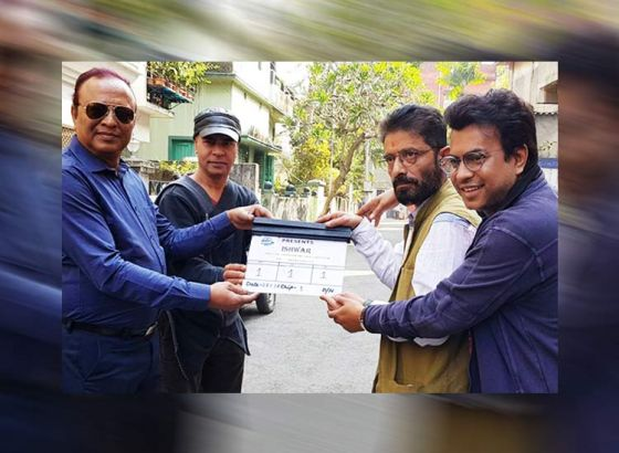 "Debapratim Dasgupta's Second Movie ""Ishwar"" Hits The Shooting Floor"