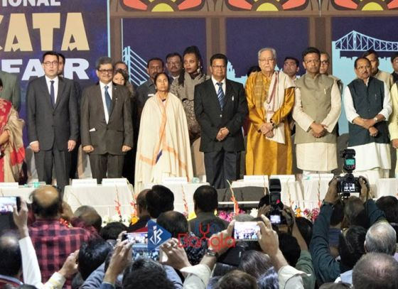 Honourable CM Mamata Banerjee and Soumitra Chatterjee sharing stage in International Kolkata Bookfair 2018 inauguration ceremony