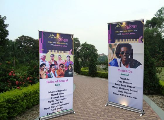 Sur Jahan – World Peace Music Festival 2018 – Chapter II