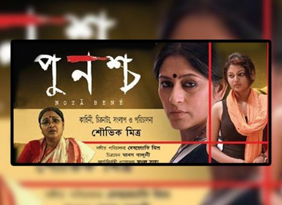 Rituparno Ghoshs companion Souvik Mitra is all set to debut as director with Punoshcho
