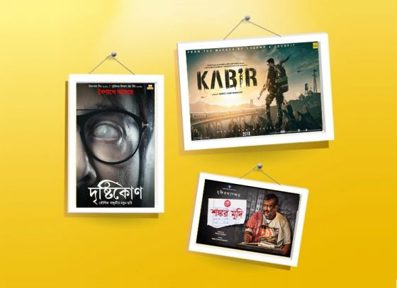 3 movies to release back to back this Bengali New Year