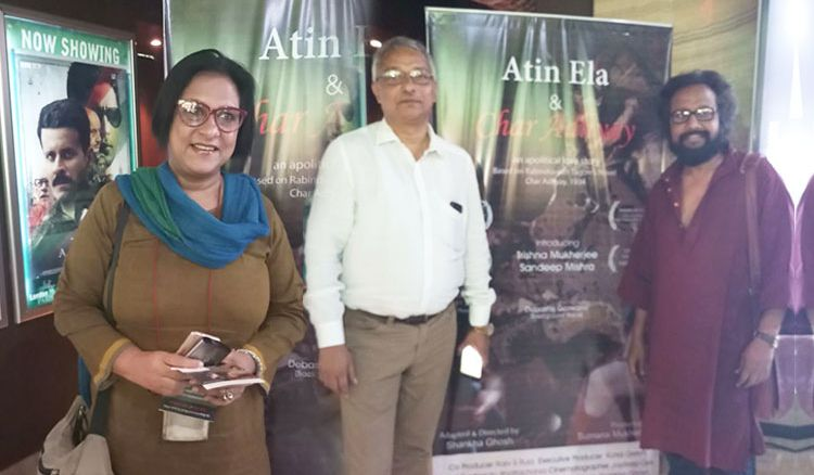 """Atin Ela and Char Adhyay"" Premiered in Mukti World"