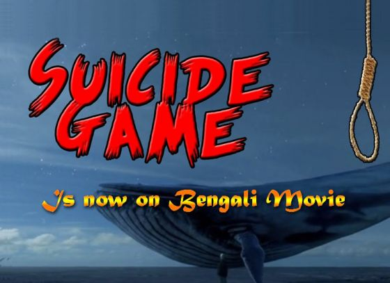 Blue Whale game in Bengali Movie