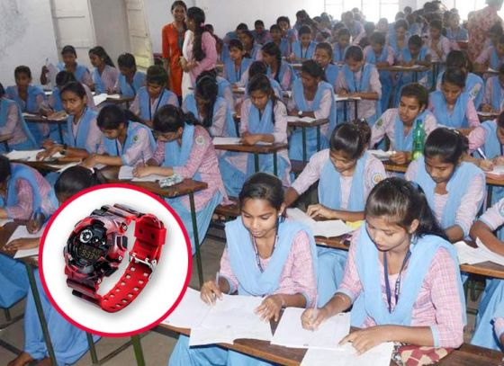 Bar on all electronic watches at Madhyamik examination centre