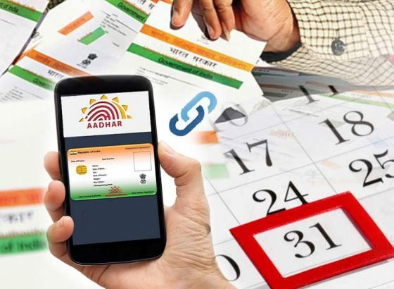 New rule by SC- March 31is no longer a deadline to link your Aadhaar with mobile, bank