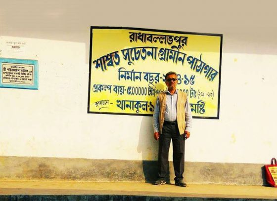 "Meet ""The Library Man of Bengal"""