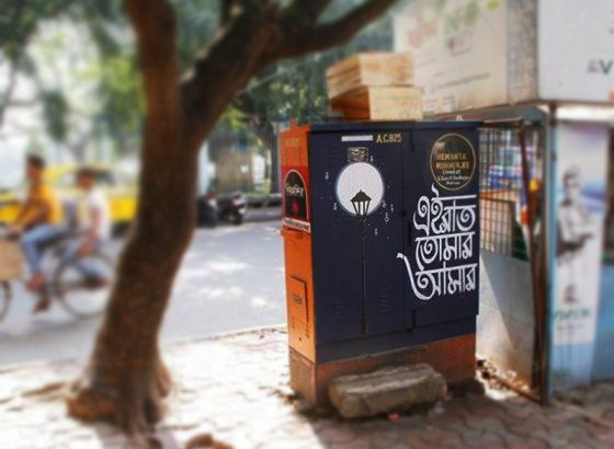 Painted feeder boxes on the streets of Kolkata