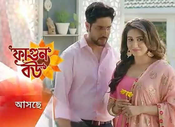 'PhagunBou' enters top five club