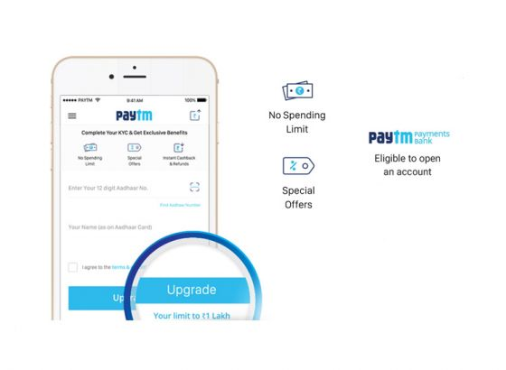 Get your Paytm KYC and store offers