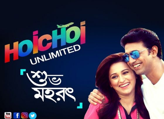 Shoot for 'Hoichoi Unlimited' to Start in May