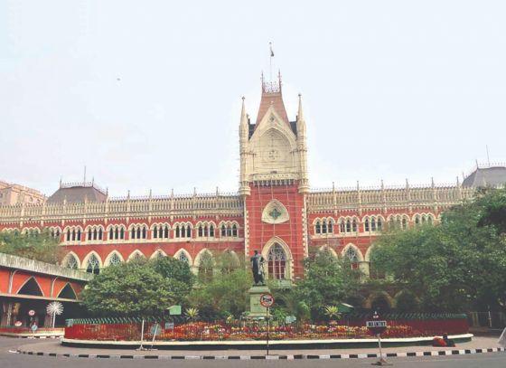 Eight Feet Boundary Wall for Calcutta High Court