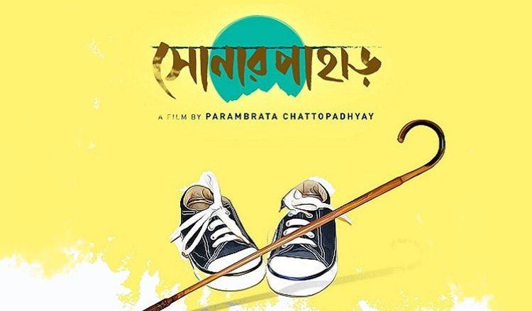 Parambrata's 'Sonar Pahar' Poster Launched