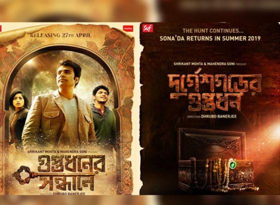 Same Star Cast for 'Durgeshgorer Guptodhon'