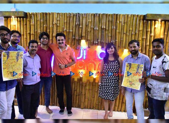 'Bachhor Tirish Por' Grand Poster Launch