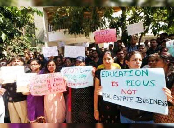 Centre mulls law to check arbitrary school-fee hikes