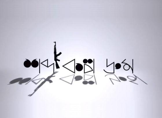 Shobdo Kolpo Droom - A film of inheritance, a story of epiphany