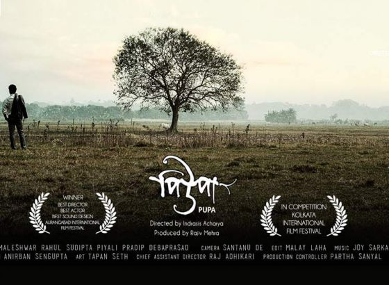 'Pupa' - A path breaking film dealing with a very sensitive and controversial subject