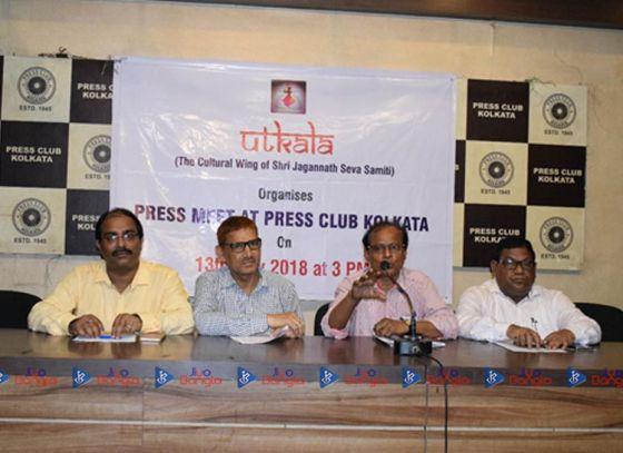 UTKALA's new initiative this Rathyatra