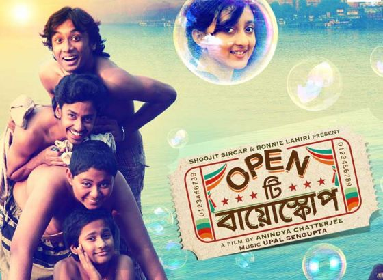 Want to smile? Check out these Bengali movies