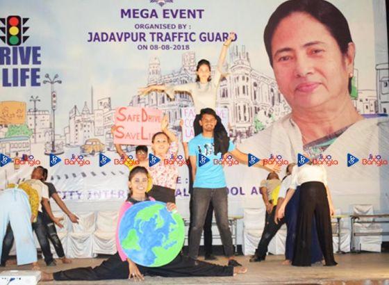 Jadavpur Traffic Guard celebrates 'Safe Drive Save Life'