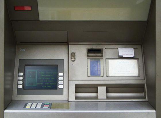ATM fraud mastermind caught