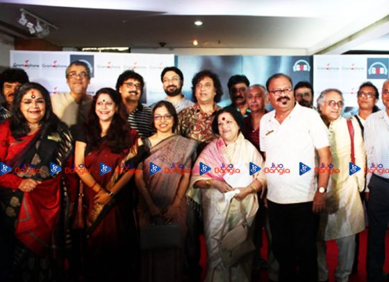 Bengal's new music fraternity launched