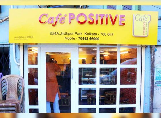 Cafe Positive: Positivity in the air