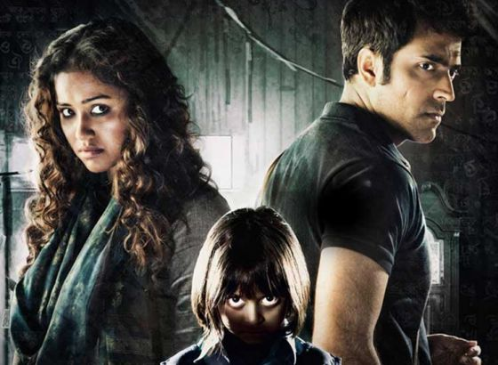 Wanna get scared out of your wits? Watch these Bengali movies
