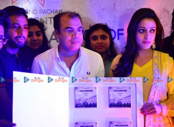 Music launch of  'Reunion'
