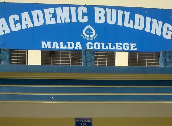 Malda College gets its due recognition