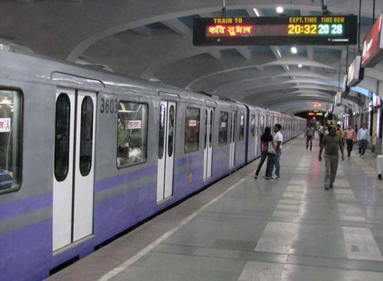 Public toilets in metro stations