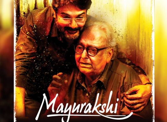 The perfect Mayurakshi