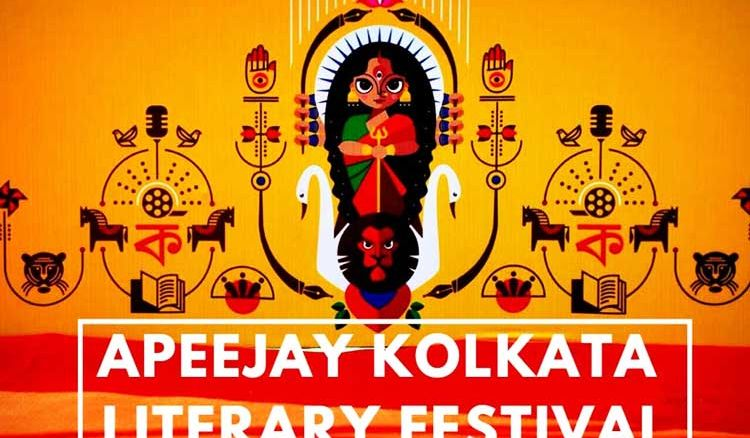 Our favourite Literary Festival is back