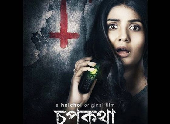 Sujoy Ghosh is ready to spook the audience